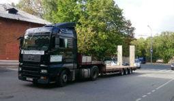 Аренда низкорамного трала 200 тонн