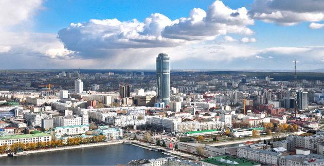 Екатеринбурге