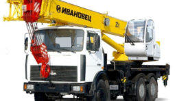 Ивановец 32 тонн