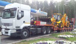 Трал 20-60 тн в Екатеринбурге