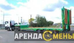 Аренда трала 993930-L40(G) в Воронеже