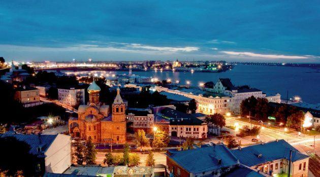 Нижнем Новгород