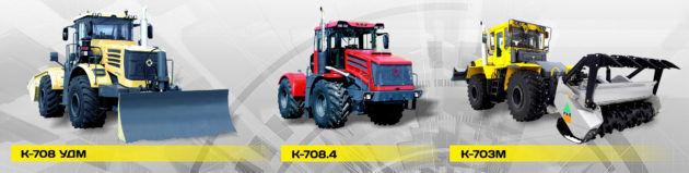 Промышленные тракторы