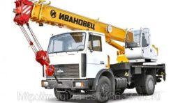 Услуги автокрана 14 тонн 14 метров стрела