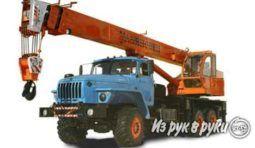 Услуги автокрана 25, 32 тонны, стрела 21-40 метров, вездеход