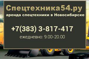 спцтехника24.ру