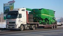 Аренда трала 40 тонн