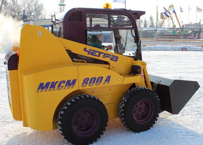 МКСМ-800А-1