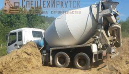 СпецТехИркутск