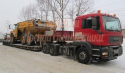 ТРАЛ KOREA TRAILER LOW-BED TRAILER HL3-2DNXA