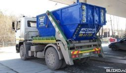 Заказ мусоровоза