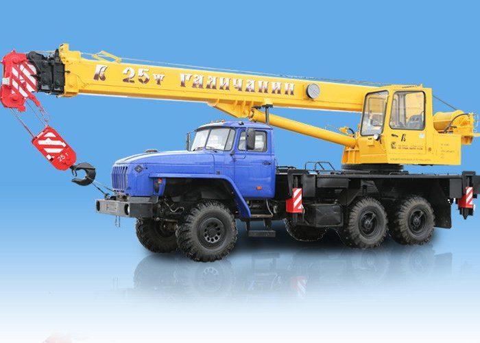Автокран КС-55713 Галичанин на шасси Урал