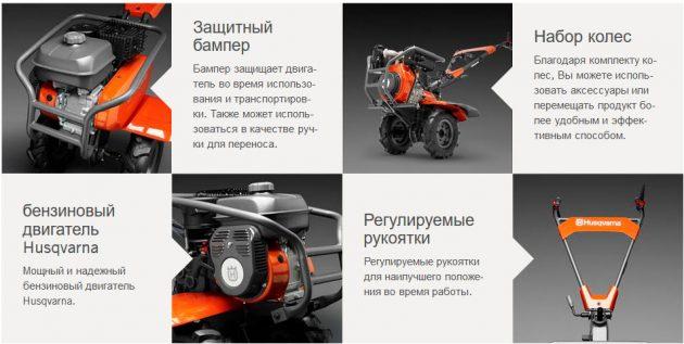 Мотоблок Husqvarna TF-338