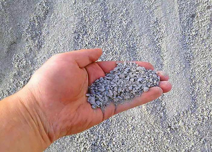 Мелкофракционный песок