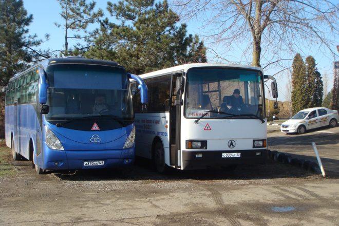 Права на вождение автобуса