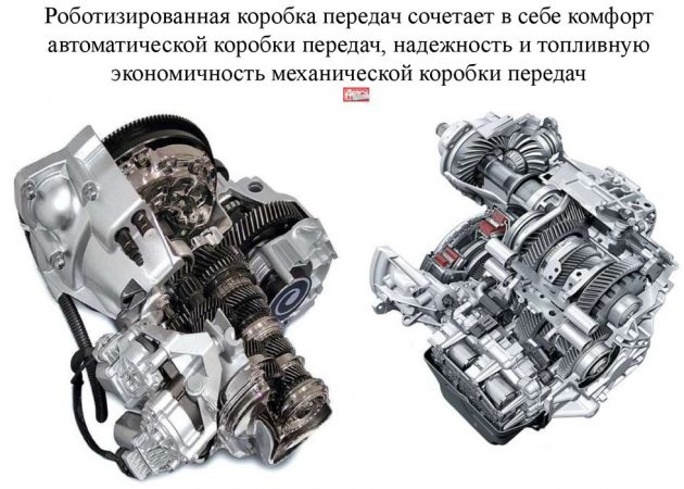 Роботизированное КПП производства Мерседес