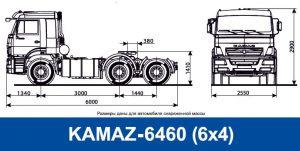 Седельный тягач КамАЗ-6460