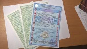 Специальное разрешение на перевозку грузов по территории РФ