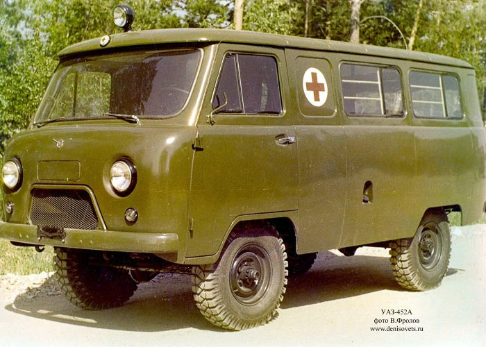 УАЗ-452А