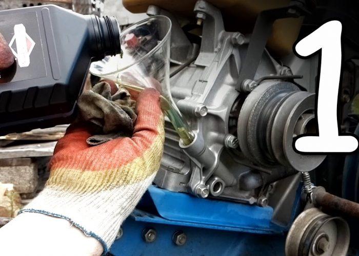 Замена масла в двигателе мотоблока (1)