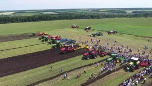 Демонстрация работы техники для сельского хозяйства