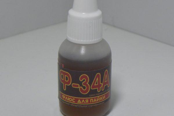 Ф 34А