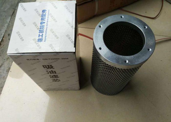 Фильтр гидравлический обратный LW300F XCMG