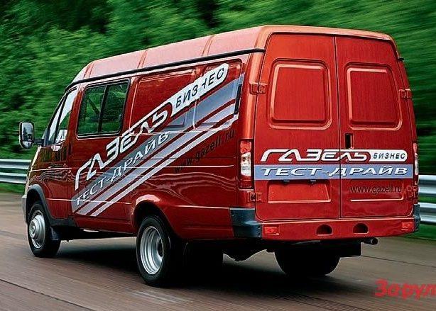 ГАЗ 2705 для бизнеса для тест драйва