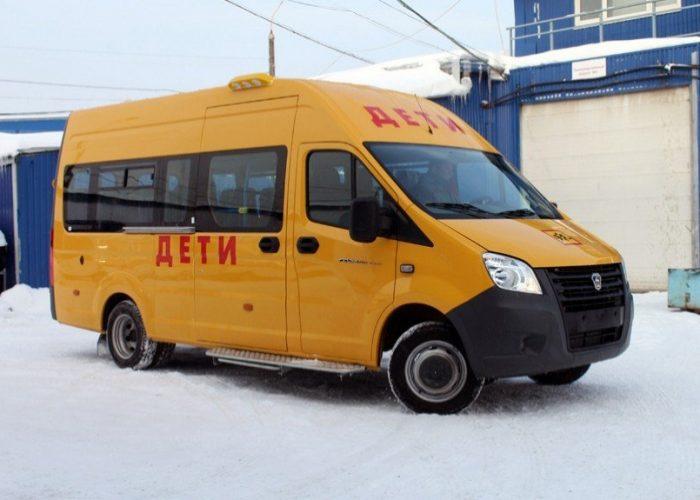 Газель Next превратилась в школьный автобус