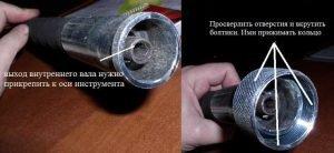 Как прикрепить готовую булаву к дрели для изготовления вибратора