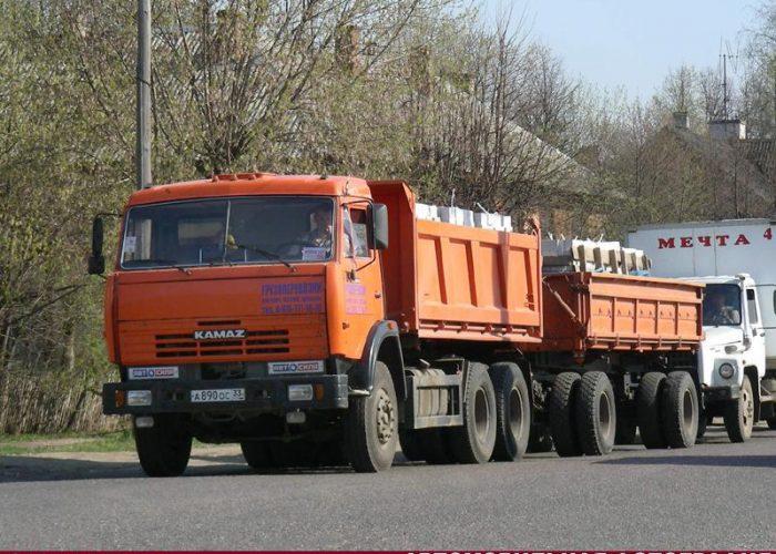 Камаз 5511 с прицепом оранжевый