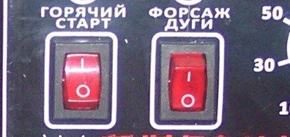 "Кнопки включения функций ""Горячий старт"" и ""Форсаж дуги"" на инверторах"