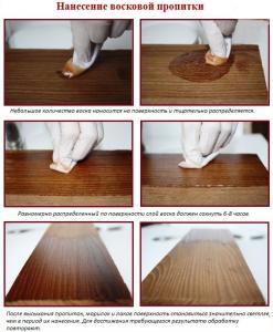 Нанесение восковой пропитки на древесину