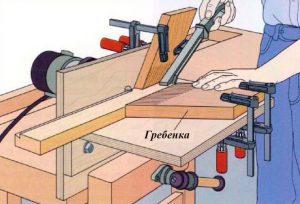 Общий вид инструмента для изготовления ласточкиного хвоста