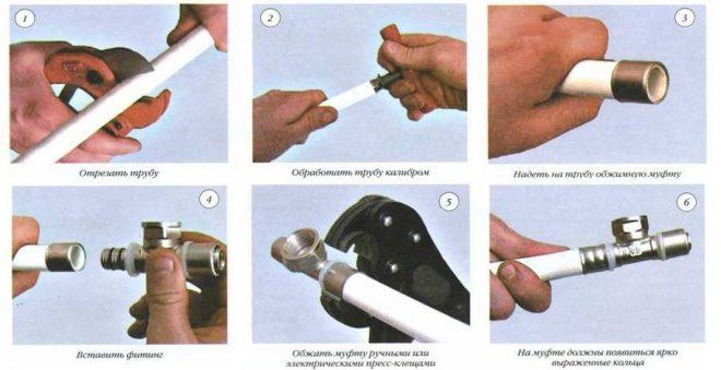 Правила соединения металлопластиковых труб с помощью пресс-фитинга