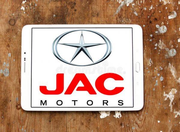 Презентация от JAC Motors