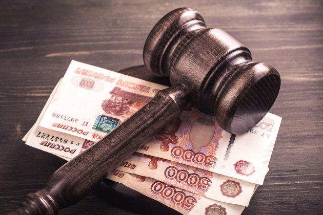 Штраф за отказ постановки автотележки на учет в ГИБДД