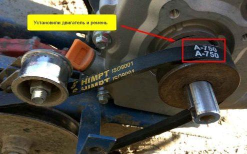 Установка двигателя на мотоблок Крот - шаг 2