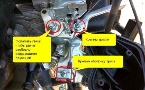 Установка двигателя на мотоблок Крот - шаг 4