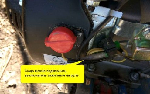 Установка двигателя на мотоблок Крот - шаг 5