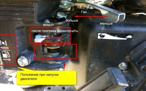 Установка двигателя на мотоблок Крот - шаг 6