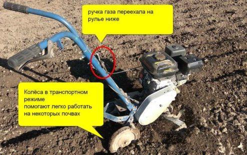 Установка двигателя на мотоблок Крот - шаг 7