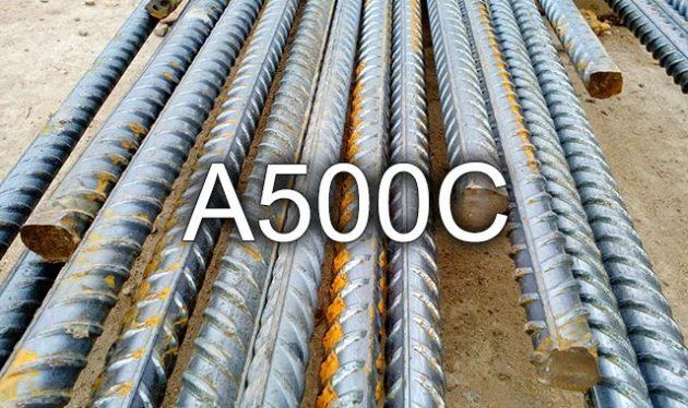 Арматура А500С