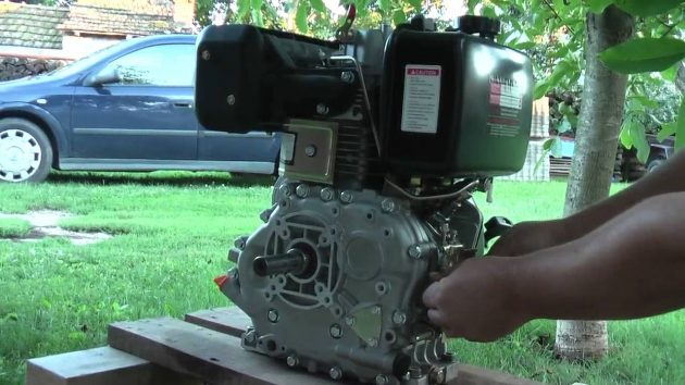 Двигатель КМ186F