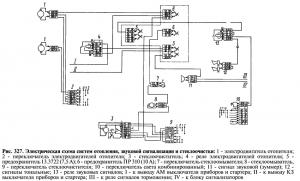 Электрическая схема систем отопления, звуковой сигнализации и стеклоочистки