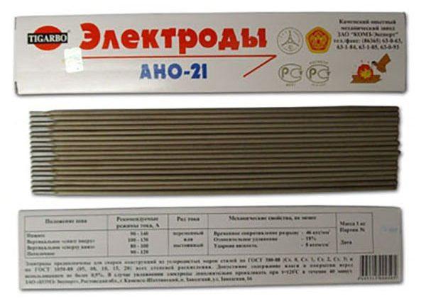 Электроды AHO-21