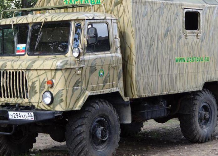 ГАЗ-66 «Кунг»