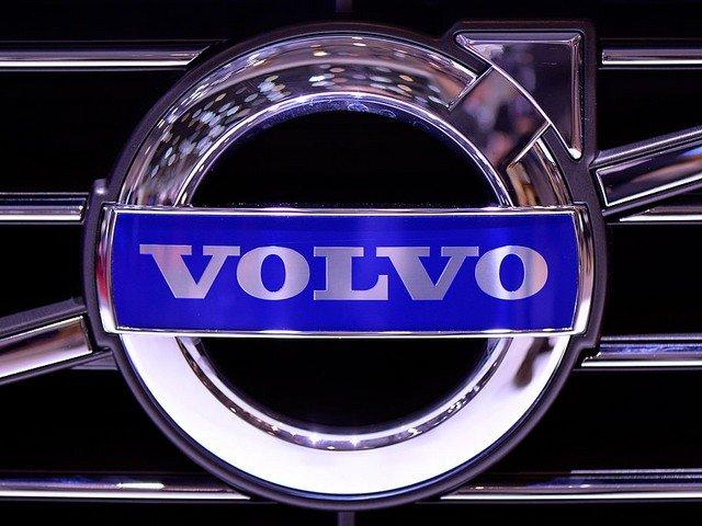 Компания Volvo