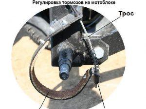 Настройка тормозов на мотоблоке