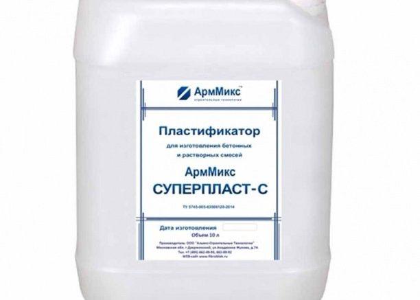 Пластификатор Суперпласт